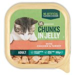 Morrisons Chunks In Jelly Single Tray Chicken & Turkey