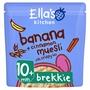 Ella's Kitchen Banana/Cinnamon Muesli