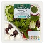 Morrisons Greek Salad Bowl